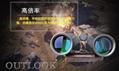 63 series 15x50 military binoculars with sharp imaging 6