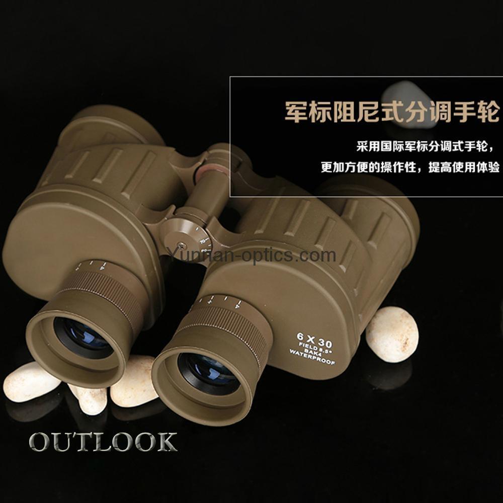 Military Binocular 6X30 ,clear 1