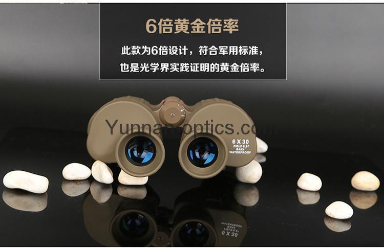 Military Binocular 6X30 ,clear 5