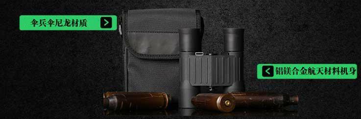 Military binoculars 10x42,waterproof small size  5
