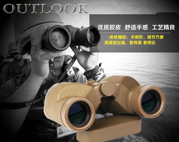 High resolution military 6x30 binoculars 7