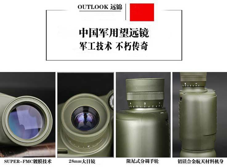 小型双筒望远镜8x36,便携望远镜. 4