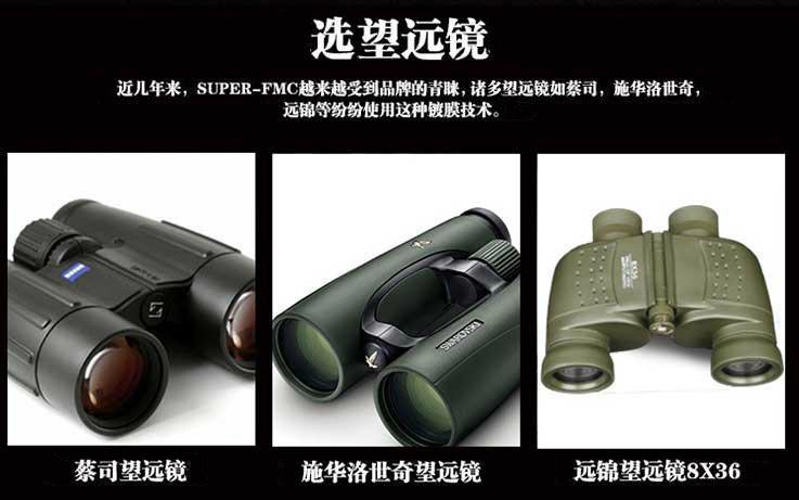 小型双筒望远镜8x36,便携望远镜. 5