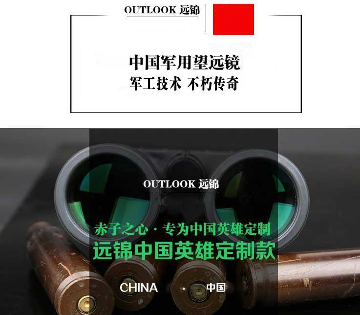 Military binoculars 10x42,easy to carry 1