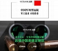 Military binoculars 10x42,easy to carry