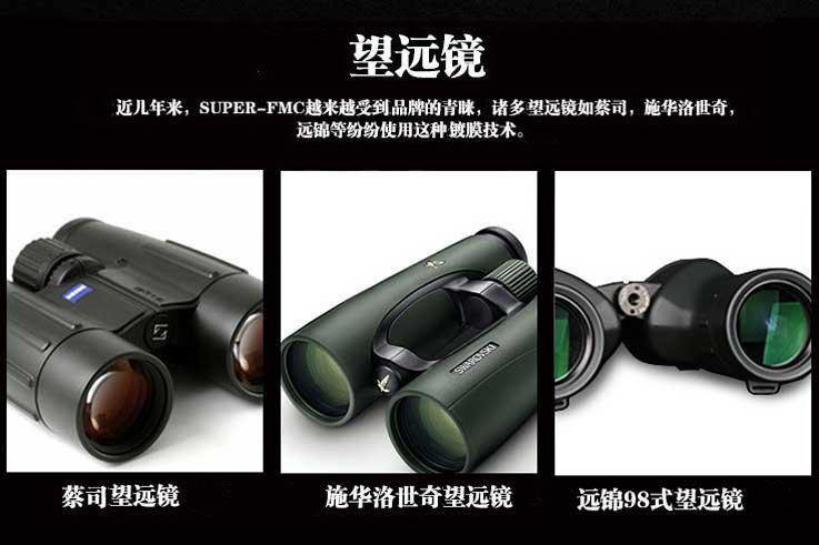 98式双筒望远镜,10x50电力部门查线优选望远镜. 4