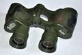 6X24望远镜(迷彩)
