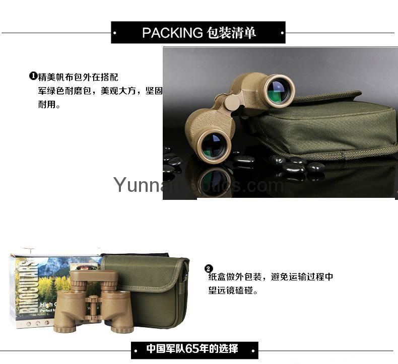 Military binocular 62-style 8X30,for export 2