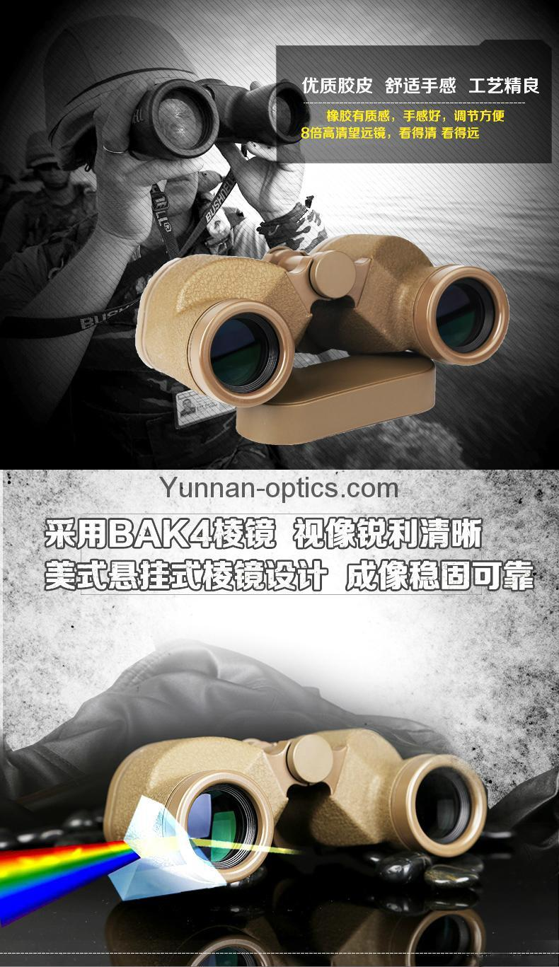 Military binocular 62-style 8X30,for export 3