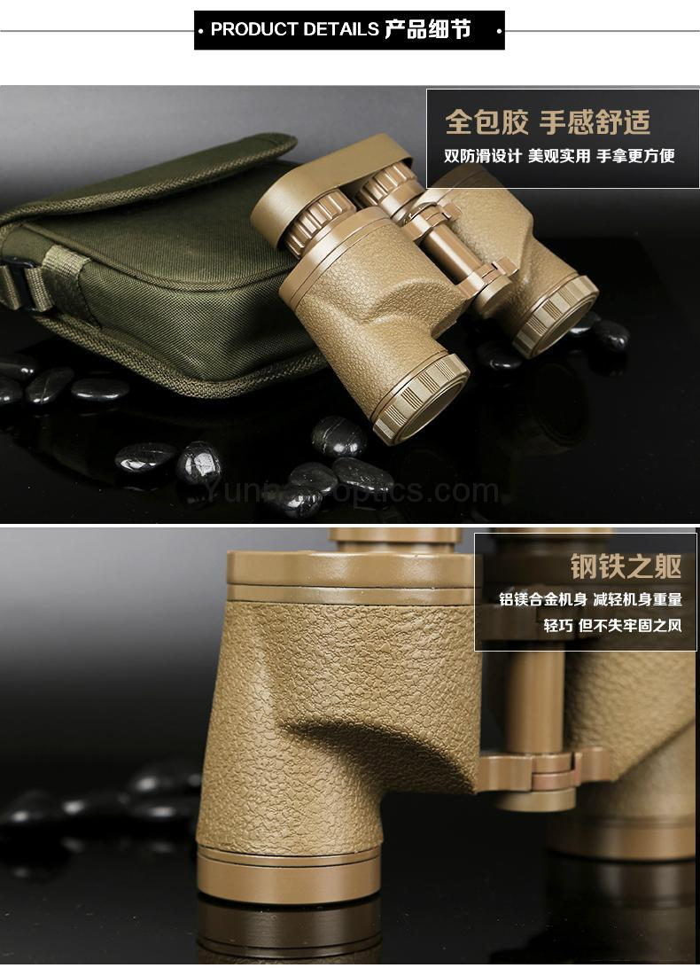 Military binocular 62-style 8X30,for export 4