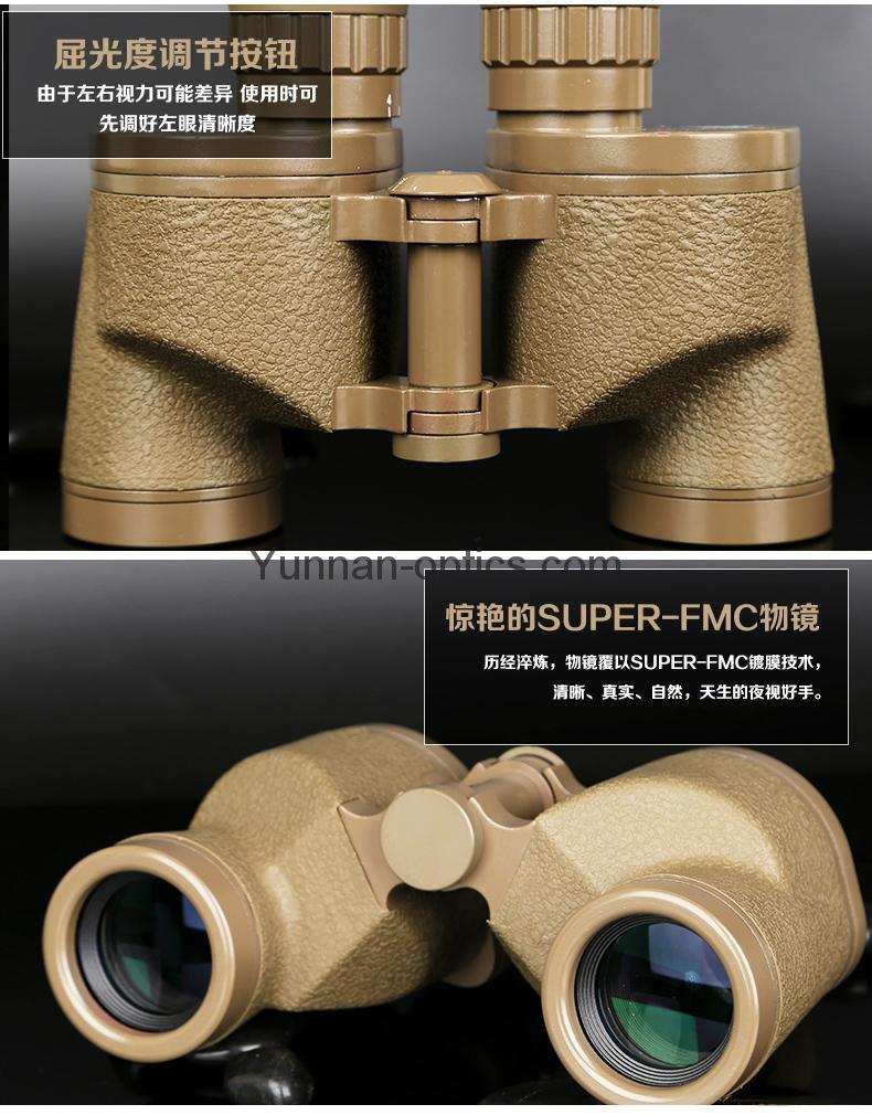 Military binocular 62-style 8X30,for export 5