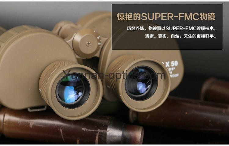 Military Binocular7X50, for outdoor use 1