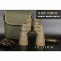 Military Binocular7X50, for outdoor use 4