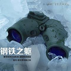 Military binoculars 7x50,with compass