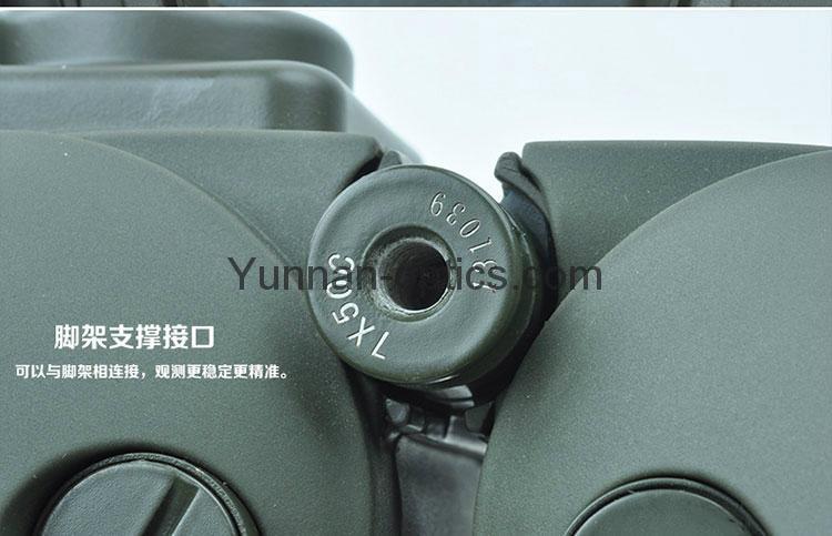 Outdoor binoculars 7x50,easy to carry 4