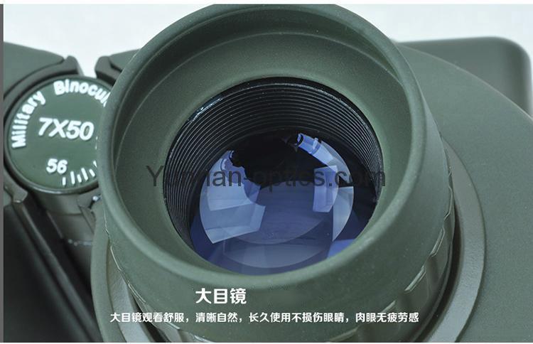 7X50 望遠鏡 5