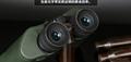 8X40望远镜
