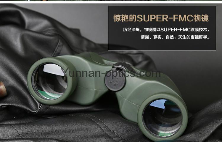 outdoor binocular 8X40 ,good quality 4