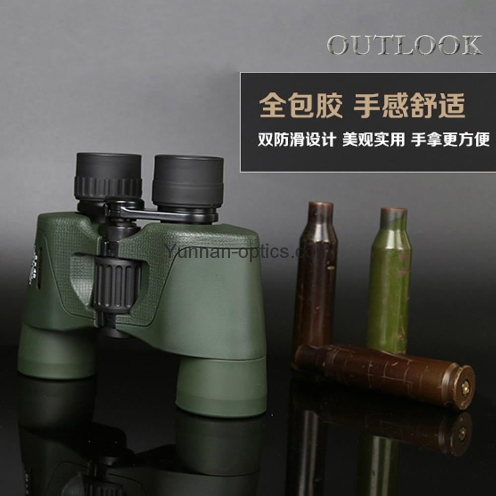 outdoor binocular 8X40 ,good quality 1