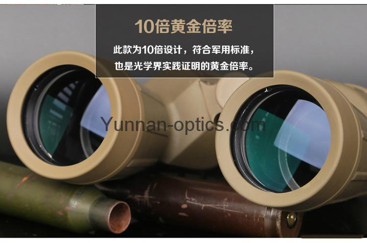 Military binocular10X50, for outdoor use 2