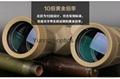 10X50 双筒望远镜 2