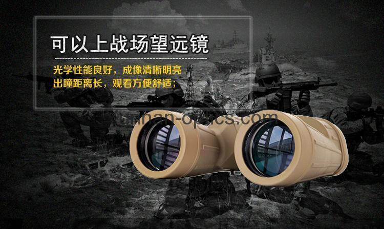 10X50 双筒望远镜 1