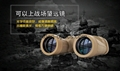 Military binocular10X50, for outdoor use