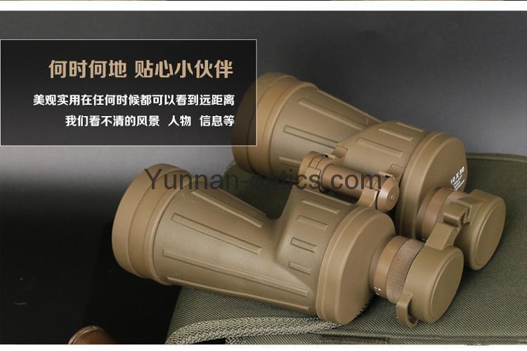 10X50 双筒望远镜 3