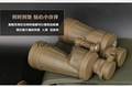 Military binocular10X50, for outdoor use 3