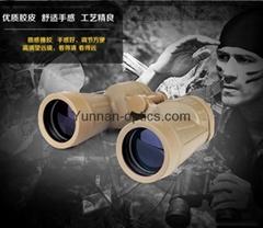 12X50双筒望远镜