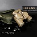 outdoor binocular 8X40,easy to carry