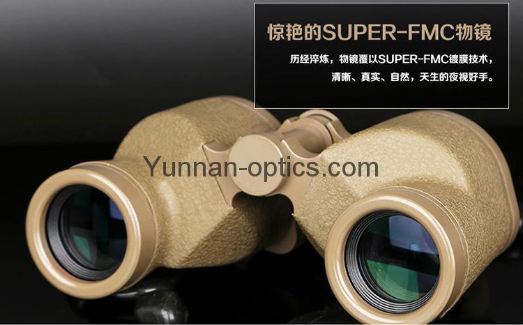 8X40 望远镜 4