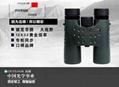 outdoor Binocular 12x32 ,Small Size