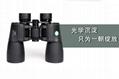 远锦牌10x50双筒迷你望远镜.