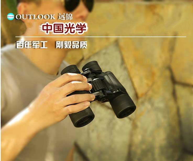 outdoor binoculars 8X40,traveller  2