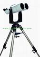 outlook telescope RA100,heavy calibre