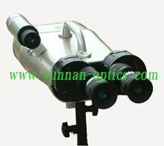 Astronomical binocular TWS600, High magnification