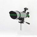 天文望远镜 TW45095