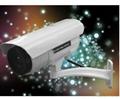 infrared network camera