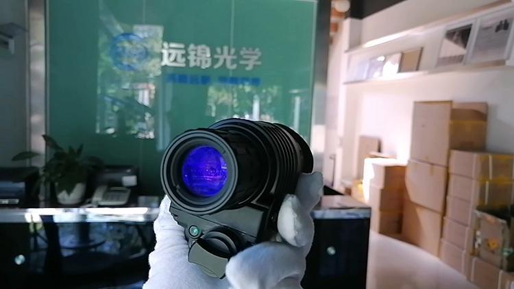 16mm Super Second Generation Image Enhancer 4