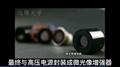 25mm超二代像增强器