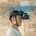 Night vision monocular head mounted