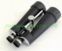 Outdoor binocular 25X100,high power heavy calibre
