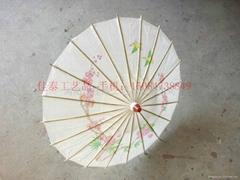 Oil umbrella