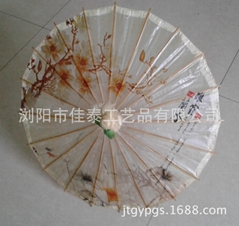 Hand-make umbrella