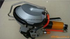 A480 气动组合式钢带打包机