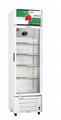 南凌牌立式單門冰箱LG-338