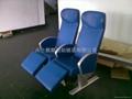 marine seat 12g load tested