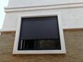 门窗遮阳一体窗 2