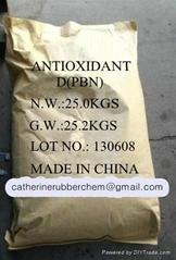 Rubber Antioxidant PBN